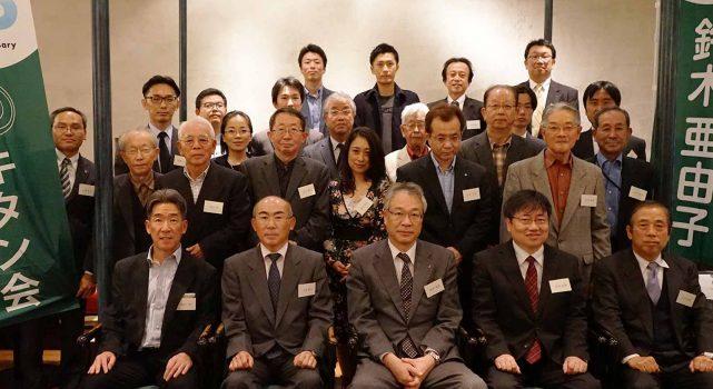 令和元年度 東三河キタン会総会